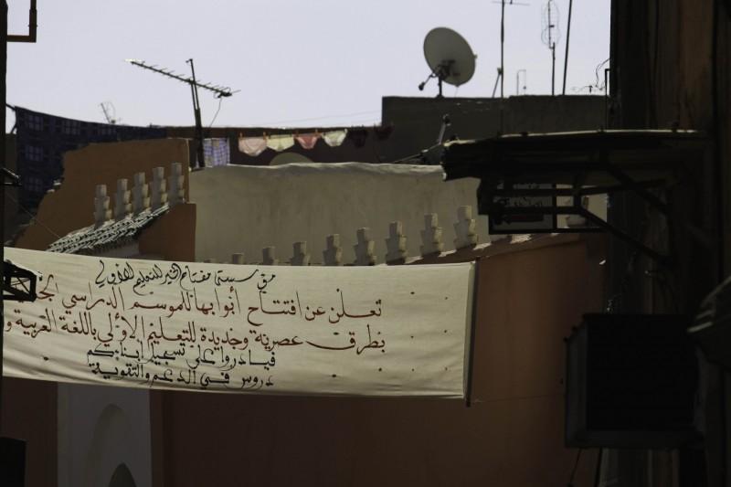 Marrakech-50