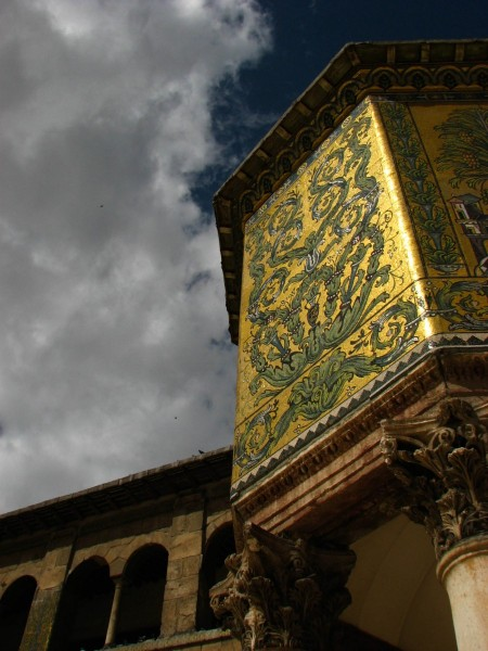 Damascus-11-2